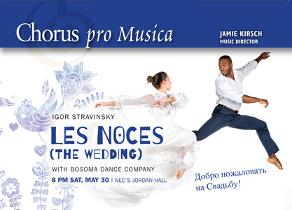 Igor Stravinsky: Les Noces (The Wedding).