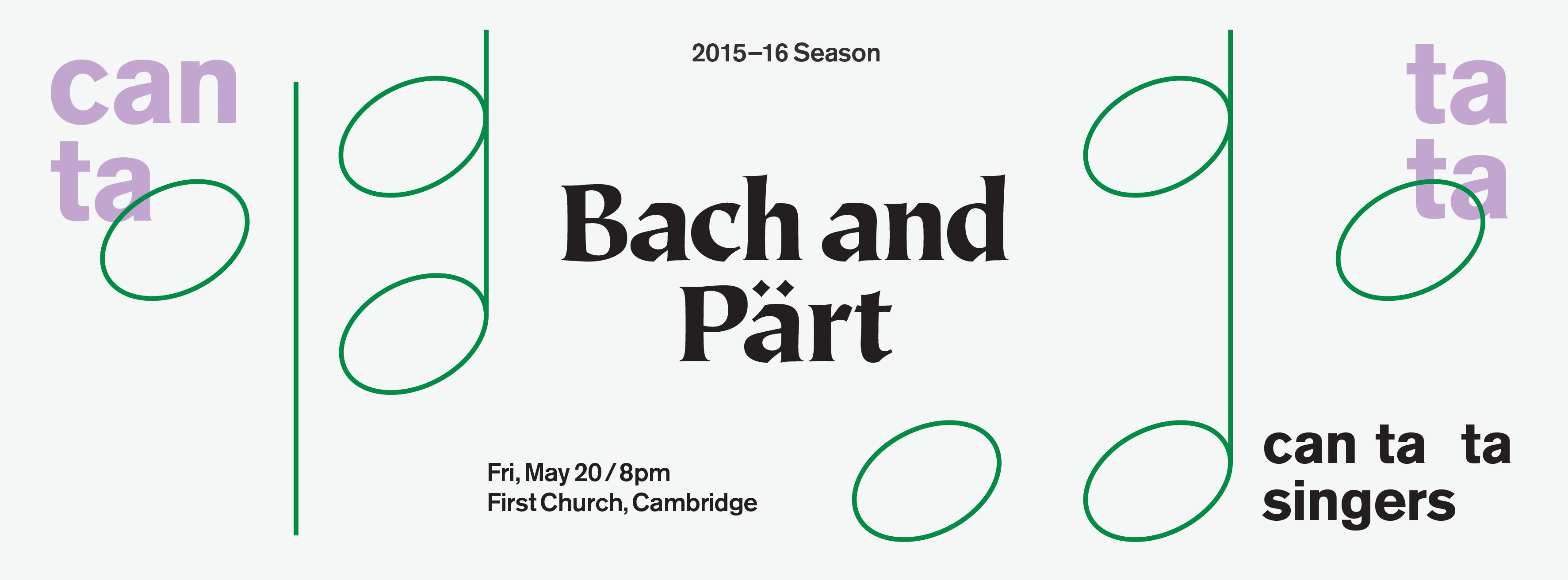Bach and Pärt