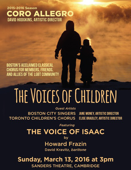 Howard Frazin: The Voice of Isaac.