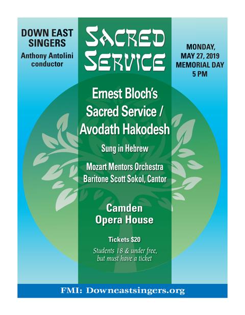 Sacred Service / Avodath Hakodesh